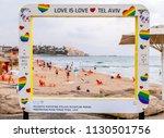 yafo  israel   june 10  2018 ... | Shutterstock . vector #1130501756
