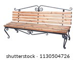 modern bench in the park  manor ... | Shutterstock . vector #1130504726
