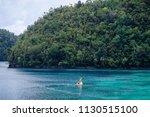 summer holidays vacation travel....   Shutterstock . vector #1130515100