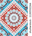 indian rug paisley ornament... | Shutterstock .eps vector #1130532266