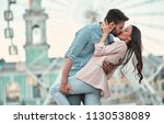 love is in the air cute... | Shutterstock . vector #1130538089