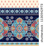 indian rug paisley ornament... | Shutterstock .eps vector #1130542973