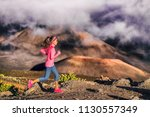 running fit runner athlete... | Shutterstock . vector #1130557349
