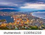 hakodate  hokkaido  japan city... | Shutterstock . vector #1130561210