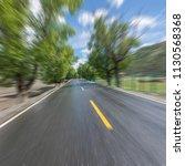 summer woods road | Shutterstock . vector #1130568368