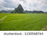 guilin rice mountain range | Shutterstock . vector #1130568764