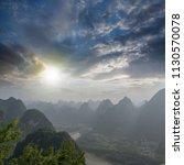 guilin lijiang mountain range | Shutterstock . vector #1130570078