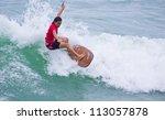 phuket thailand september 15 ... | Shutterstock . vector #113057878