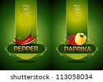 pepper and paprika. vector | Shutterstock .eps vector #113058034