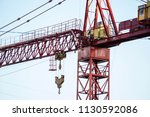 close up of large construction... | Shutterstock . vector #1130592086