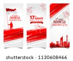 vector red color flat design ... | Shutterstock .eps vector #1130608466