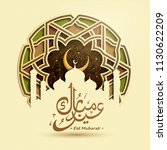 eid mubarak design with... | Shutterstock . vector #1130622209