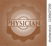 physician wood signboards | Shutterstock .eps vector #1130637200