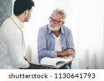 professional psychologist... | Shutterstock . vector #1130641793