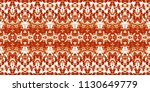 colorful abstract pattern for... | Shutterstock . vector #1130649779