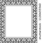 decorative frame elegant vector ... | Shutterstock .eps vector #1130655560