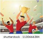 winner team player holding... | Shutterstock .eps vector #1130666384