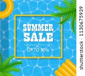 summer sale poster with sea or... | Shutterstock .eps vector #1130675939