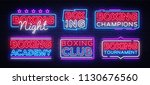 boxing neon signs collection... | Shutterstock .eps vector #1130676560