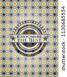 choosing the best arabic badge...   Shutterstock .eps vector #1130685554