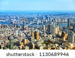 fly over  view of new york and... | Shutterstock . vector #1130689946