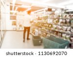 blur image of inside... | Shutterstock . vector #1130692070