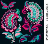 embroidery of fantasy flowers   Shutterstock . vector #1130693516