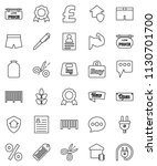thin line vector icon set   jar ... | Shutterstock .eps vector #1130701700