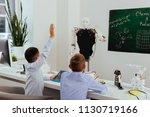 smart pupil. nice smart boy... | Shutterstock . vector #1130719166