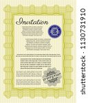 yellow retro invitation...   Shutterstock .eps vector #1130731910