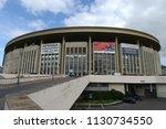 moscow  russia september 2 ... | Shutterstock . vector #1130734550