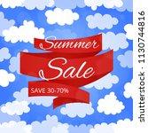 summer sale. vector card. | Shutterstock .eps vector #1130744816