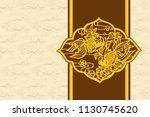 oriental retro background ...   Shutterstock .eps vector #1130745620