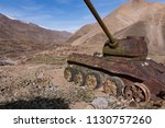 abandoned russian tank in the... | Shutterstock . vector #1130757260