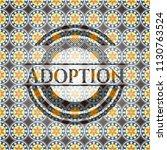 adoption arabic emblem... | Shutterstock .eps vector #1130763524