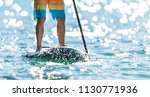 detail of young man standing on ... | Shutterstock . vector #1130771936