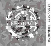 feedback grey camo emblem | Shutterstock .eps vector #1130773319