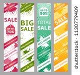 set of banners. sale | Shutterstock .eps vector #1130779409