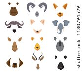 video mobile chat animal faces. ... | Shutterstock .eps vector #1130794529