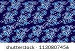 west java indonesia batik... | Shutterstock .eps vector #1130807456