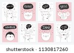 vector cartoon collection of... | Shutterstock .eps vector #1130817260