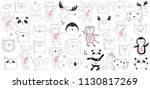 Stock vector vector cartoon collection of stickers with cute doodle animals and motivation lettering phrase 1130817269