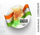indian independence day... | Shutterstock .eps vector #1130823659