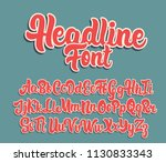 headline retro hand drawn... | Shutterstock .eps vector #1130833343