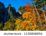 scenery of sounkyo | Shutterstock . vector #1130848856