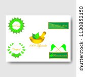 ayurveda icons with green and...   Shutterstock .eps vector #1130852150