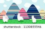 seamless wallpaper background... | Shutterstock .eps vector #1130855546