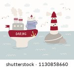hand drawn vector illustration... | Shutterstock .eps vector #1130858660