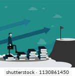 young businessman read and... | Shutterstock .eps vector #1130861450