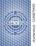 democrat blue polygonal badge. | Shutterstock .eps vector #1130870450
